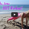 Legs, Abs, Arms Total Body HIIT Workout!