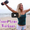 Slim, Toned Arms Workout - HIIT